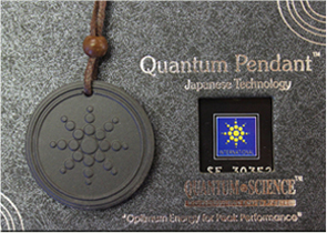 Original design quantum pendant scientific proof evidence original design quantum mozeypictures Gallery