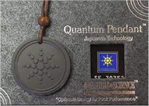 Original design quantum pendant scientific proof evidence original design quantum aloadofball Gallery